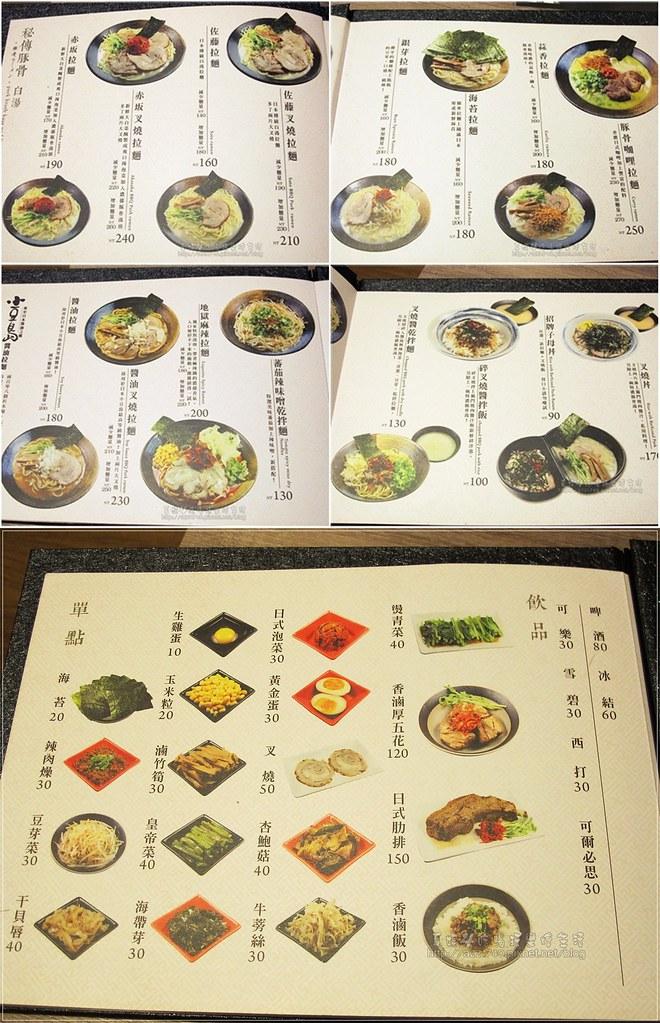 04-2菜單-1-vert