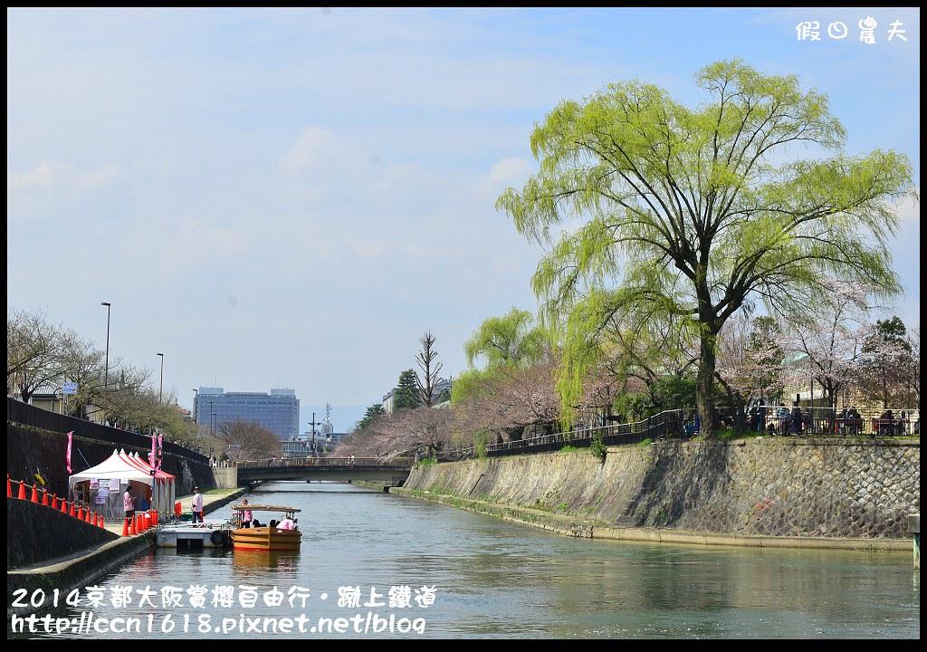 2014京都大阪賞櫻自由行.蹴上鐵道DSC_0288