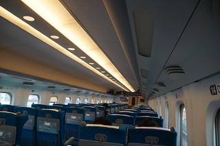 030 Shinkansen