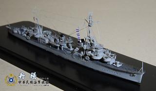 【玩具人'詹波'投稿】中華民國海軍旗艦「丹陽」模型製作分享