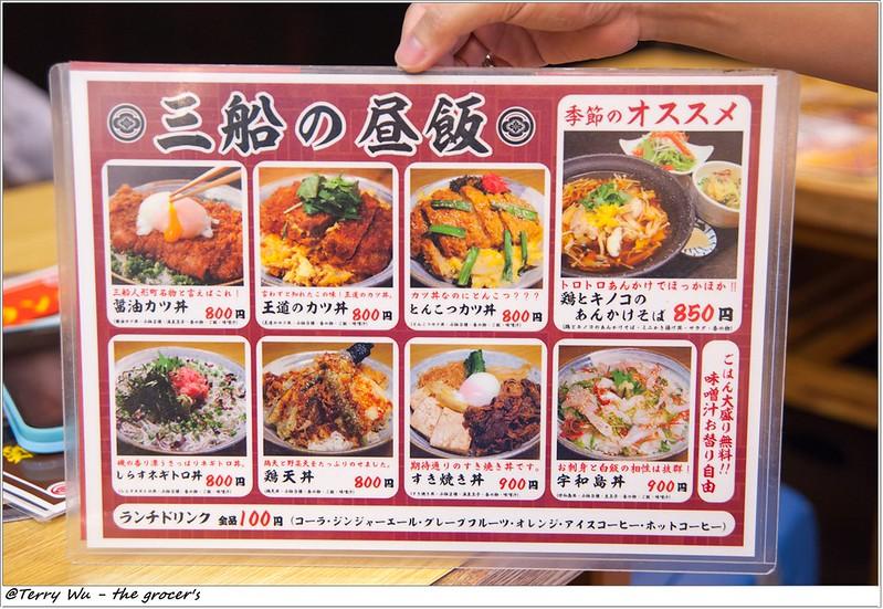 _Day1-食-三船-6