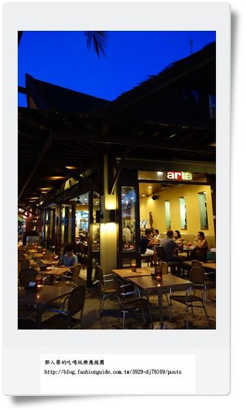 夕陽餐廳1