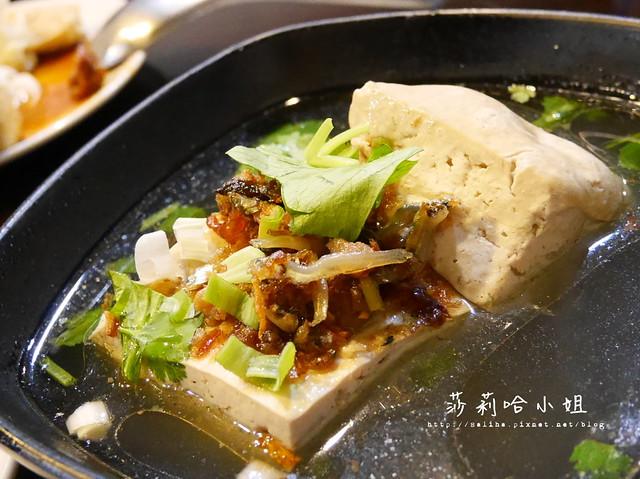 深坑美食豆腐娘 (9)