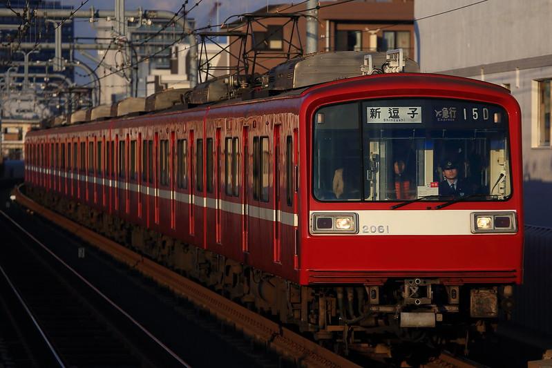 Keihin Kyuko 2000 series