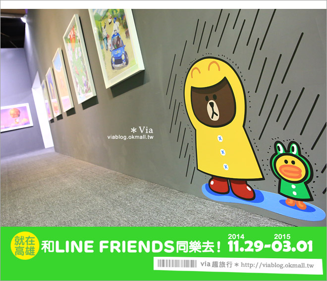 【2015高雄寒假活動】高雄LINE展2014~2015/3月《台灣最終場》把握最後機會!15