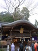 Photo:初詣(Hatsu Moude) Katsuragi Hitokotonushi Shrine, Nara By 5thLuna