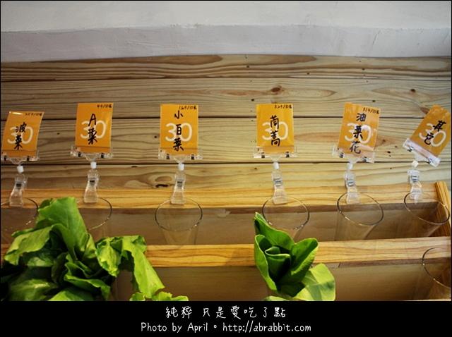 16115175719 5188fe009d o - [台中]Veges M 饗蔬職人--健康取向的蔬菜滷味來囉!素食者請進@西區 勤美