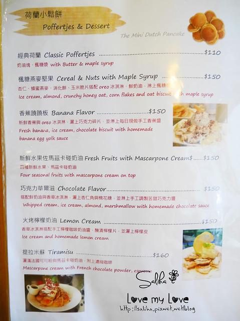 中山站可愛鬆餅早午餐荷蘭小鬆餅 (3)