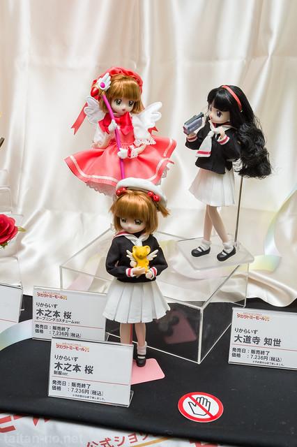 DollShow42-タカラトミー-DSC_7380