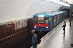 Ez train. Moscow metro train parade 2016