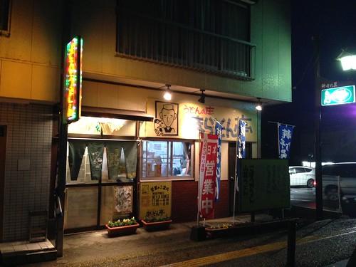 miyazaki-takachiho-marathon-tei-outside