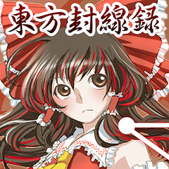 One Touch Drawing for Touhou - Android & iOS apps - Free