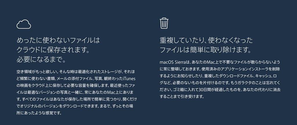 スクリーンショット 2016-07-03 09.58.43