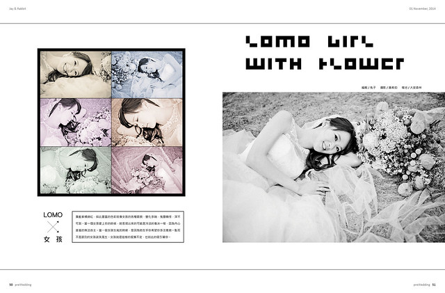 婚紗雜誌26