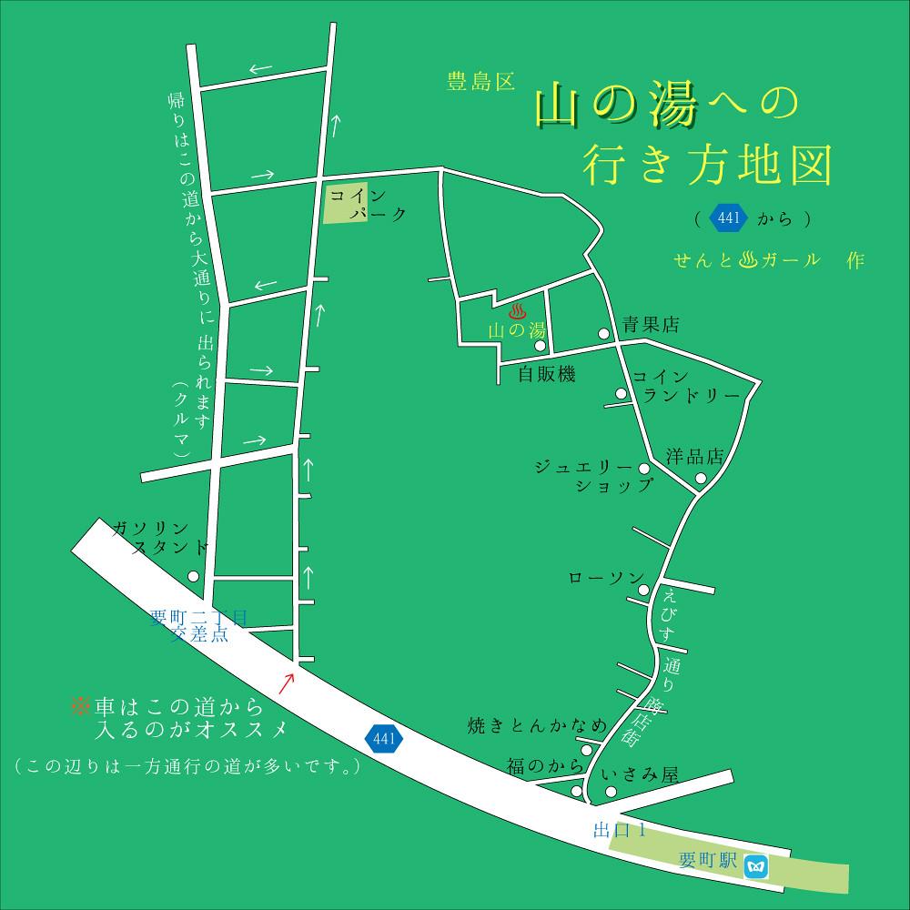 山の湯の行き方地図