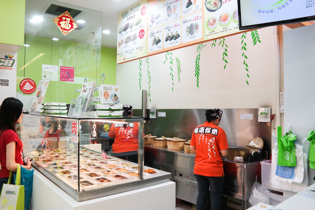 AMK Hub Food: QQ Rice Stall Front