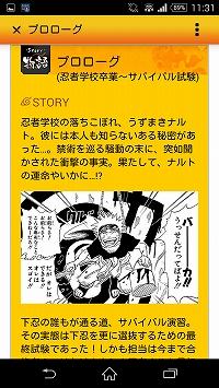 ナルト無料漫画09