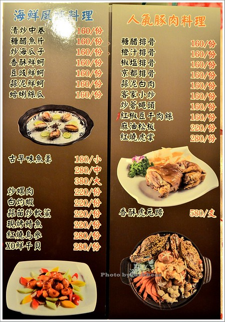 富美活海鮮南港店004-DSC_0731