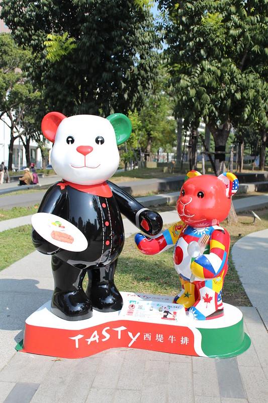 台中泰迪熊嘉年華 (29)