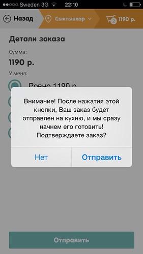 Dodo App
