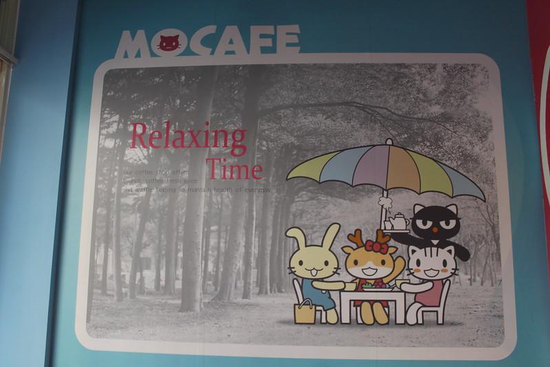 MO CAFE (16)