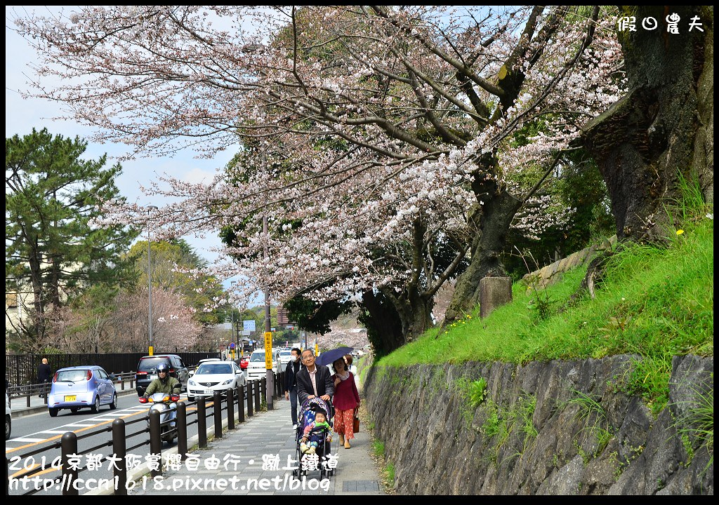 2014京都大阪賞櫻自由行.蹴上鐵道DSC_0262