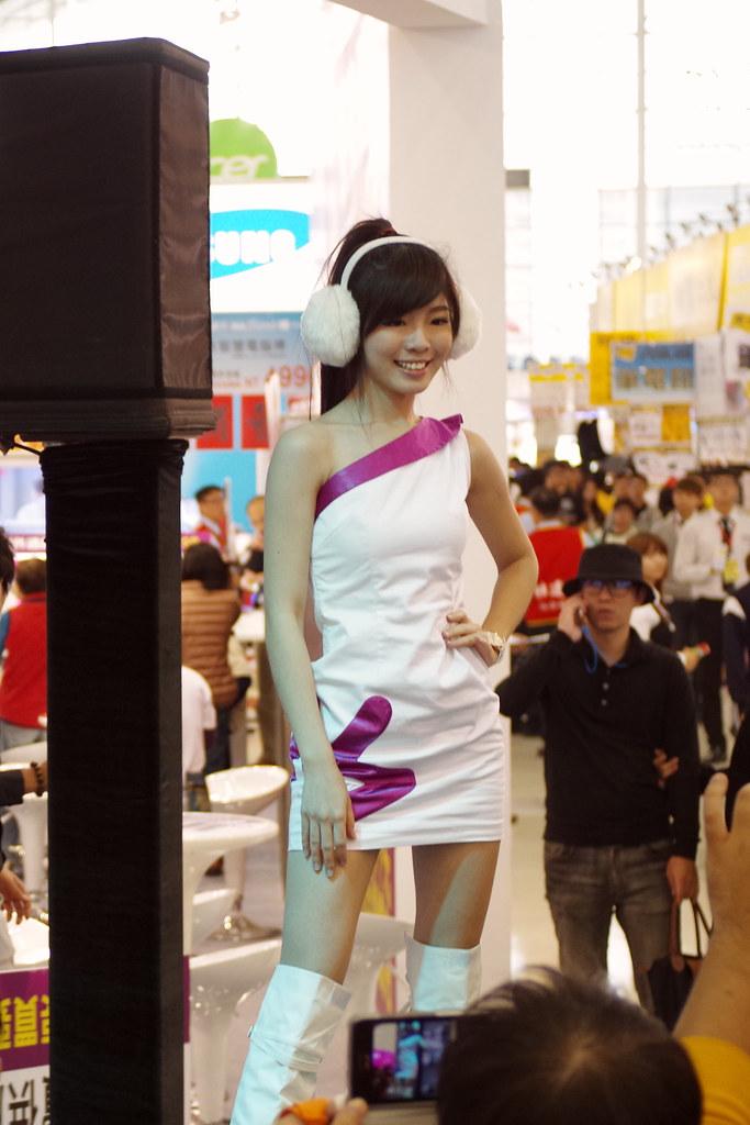 2014高雄資訊展覽
