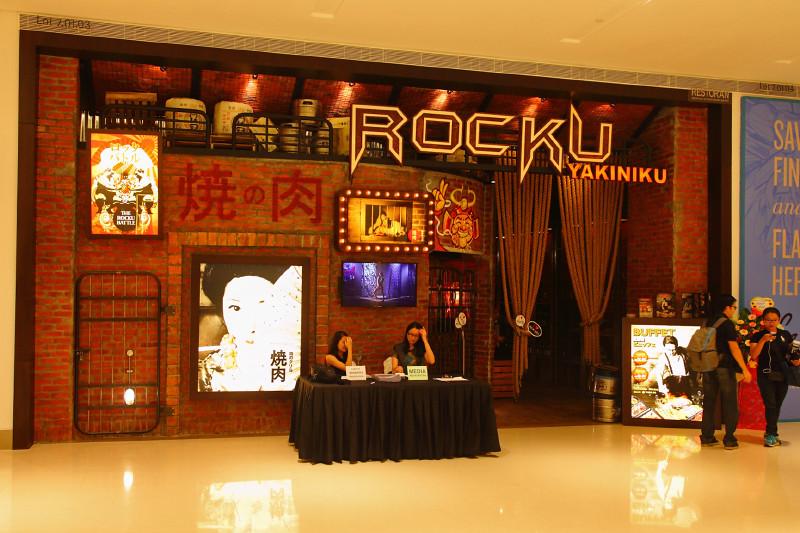 Rocku-Yakiniku-Pavilion