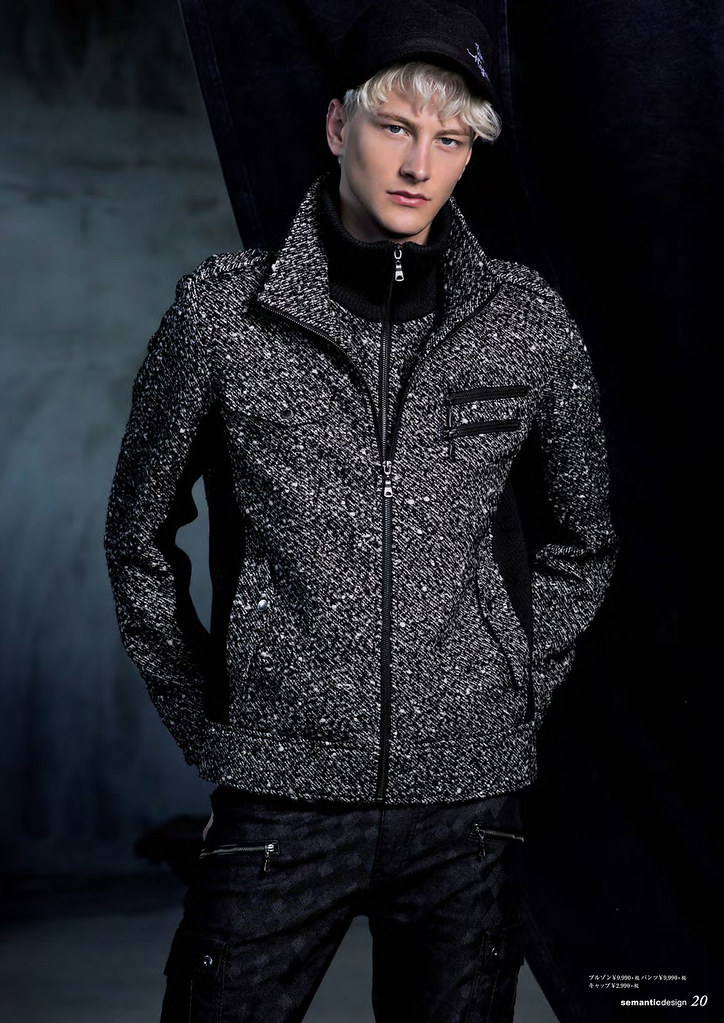 Benjamin Jarvis0134_semantic design 2014 winter Collection_Samuel Roberts