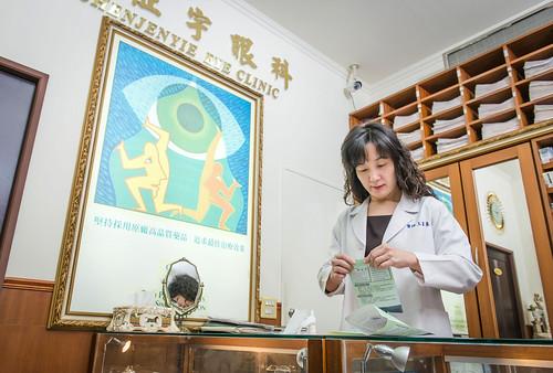 高雄陳征宇眼科診所醫療團隊採訪心得 (13)