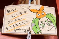 神田明神_絵馬_20150103-DSC_5872