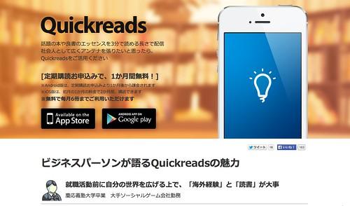mac_ss 2015-01-16 3.25.03