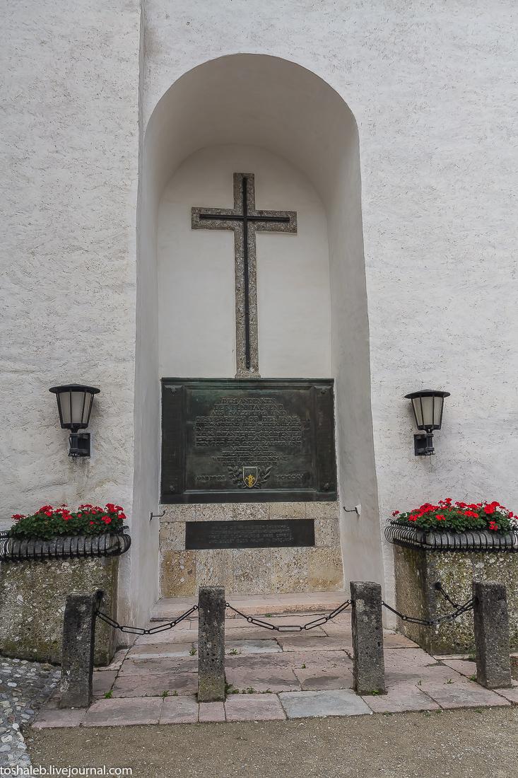 Зальцбург_замок-44