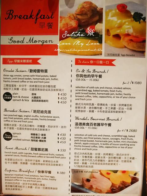 台北東區早午餐溫德德式烘培餐館 (3)