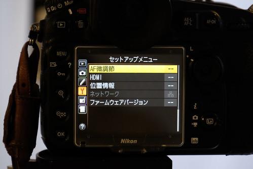 150102_X-T1_6853