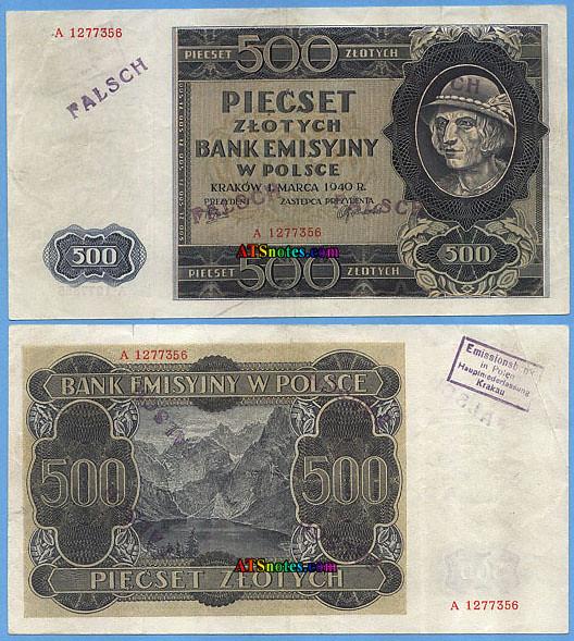 false 500