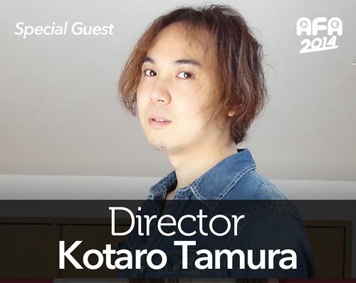 AFA14_Tamura_Kotaro