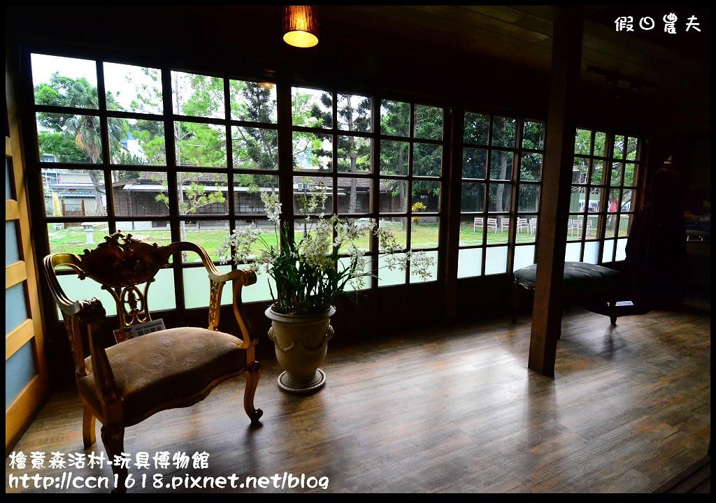 檜意森活村-玩具博物館DSC_6294