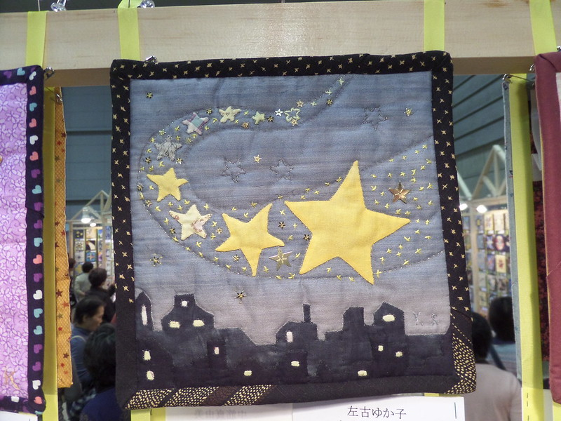 Skyline Star Mini Quilt