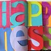 """Art Journal Every Day: """"HAPPINESS"""" multi-page layout - finally in this section of my #artjournal / #alteredbook .  Letters cut out to spell the word and allow for journaling. #artjournaleveryday focusing on happy thoughts and thinking of my happy place."""