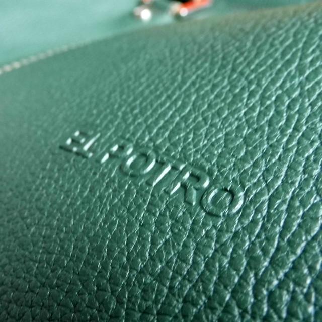 Green El Potro