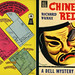 Dell Books 260 - Richard Burke - Chinese Red (with mapback)