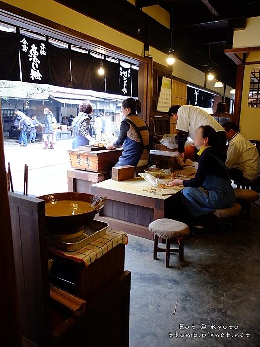 2014今宮名物 (6).jpg