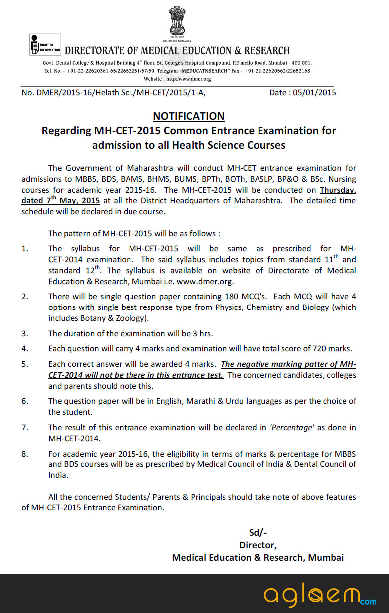 dmer question paper 2018