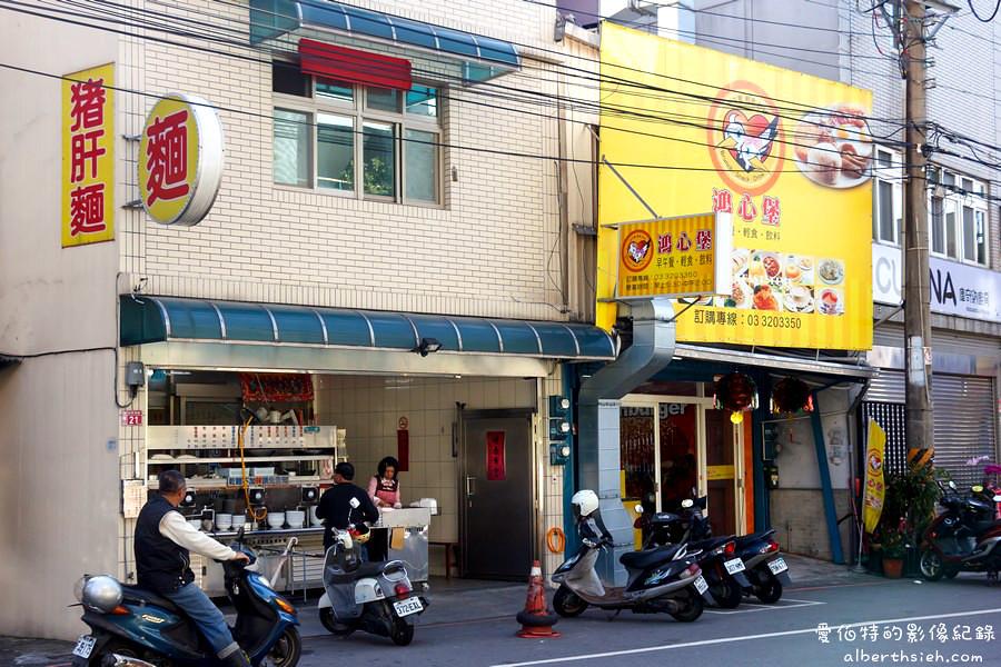 桃園龜山.麵店