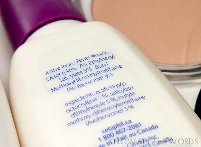 cetaphil derma control oil control moisturizer (2)
