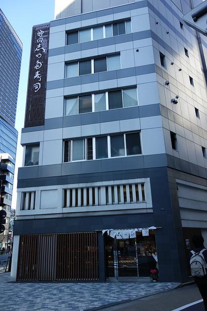 志乃多寿司/6