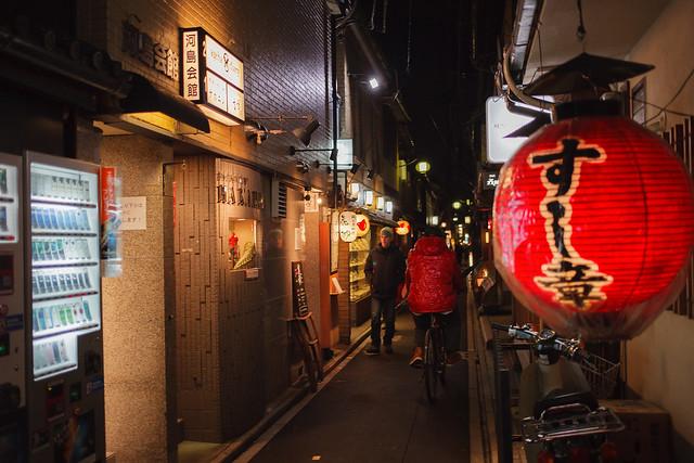 京都,先斗町