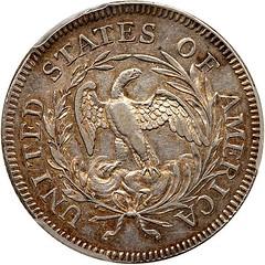 Lot 1260 1796 Draped Bust Quarter Dollar reverse