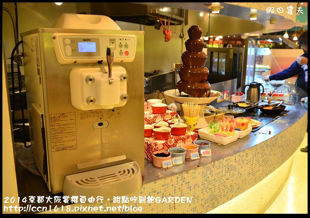 2014京都大阪賞櫻自由行.甜點吃到飽GARDENDSC_1134